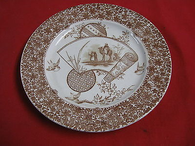 Aesthetic Movement Brown Transferware Plate Copeland Spode