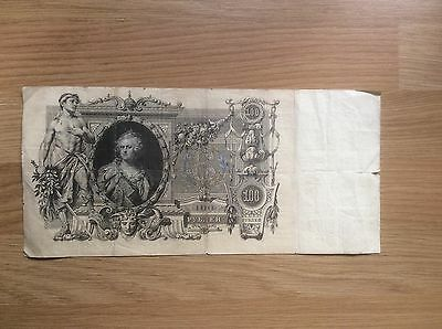 Imperial Russia Large Banknote, 100 Roubles 1910