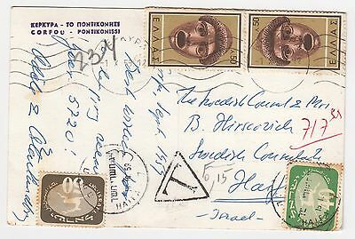 1959 Cyprus To Israel To Pay Cover Tax Stamp High Value Postcard