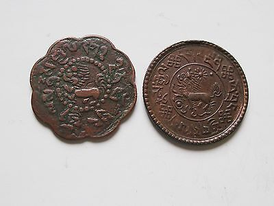 Tibet 2 Coins. 7-1/2 Skar & 1 Sho.sorry. Do Not Know Dates