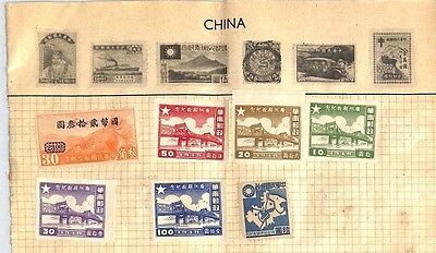 SA665 CHINA Republic Overprints  Original album page from oldtime collection