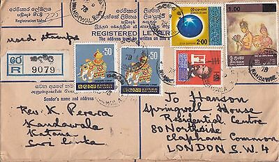 M 160 Kandawala PO registered 1978 cover to UK; 13 stamps
