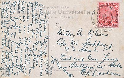 Ottoman Turkey Palestine Austrian Post Office Jaffa To Hetton-Le-Hole 1911