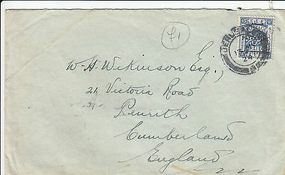 M 1809 Palestine Jerusalem 1924 cover to UK