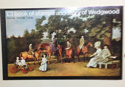 GB Prestige Booklet £3 book of stamps Story of Wedgwood.