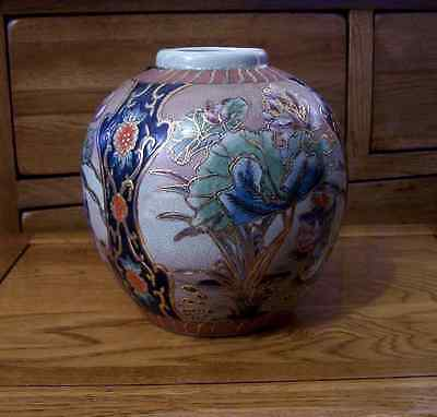 QianLong-Antique Chinese Famille Rose Period  Imperial Porcelain-Vase Marked