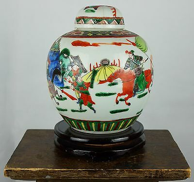 Hand Painted Large Chinese Famille Rose Ginger Jar