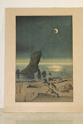 japanese woodblock print, 18th-early 19th century, thin laid paper #1