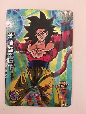 Dragon Ball Heroes HJ2-44 SR