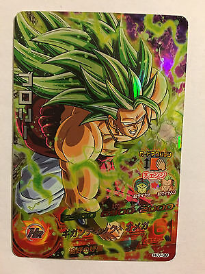 Dragon Ball Heroes HJ7-39 SR