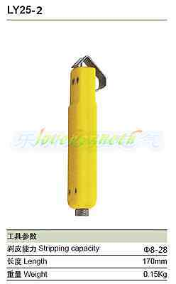 LY25-2 Multi-functional Circular Cable Wire Stripper Stripping Tool 8mm-28mm