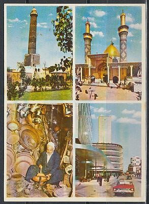 Irak Iraq used Post Card Postkarte Bauwerk building views [cm649]