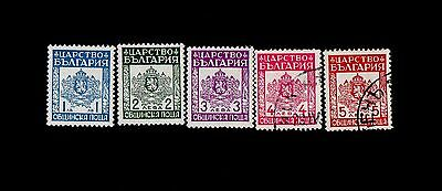 Kingdom of Bulgaria 1942 Coat of Arms stamps