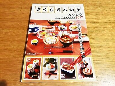 Japan 2017 SAKURA stamps Catalogue 365 color pages new latest issue (2016)