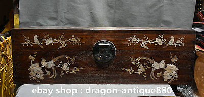 Fine Old China Huanghuali Wood Inlay Conch Noble Storage Cabinet Cupboard Box