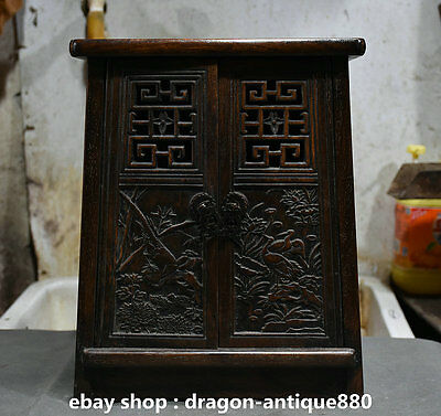 "14"" China Huali Wood Carved Dynasty Flower Bird Furniture Cabinet Cupboard Stool"