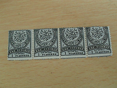 ottoman empire turkey stamps line of 4