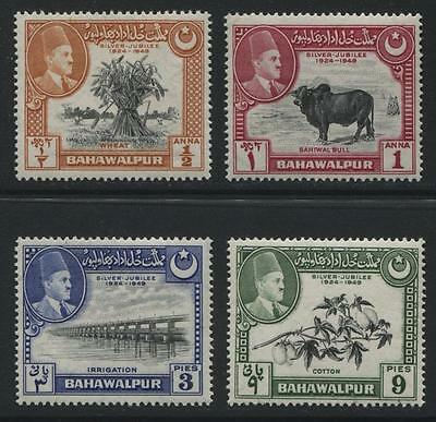Bahawalpur: 1949 Silver Jubilee of Accession set of 4 stamps SG39-42 MM SS150