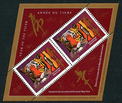 Weeda Canada 1708aii Souvenir Sheet, imprint at bottom, 1998 Tiger issue CV $4