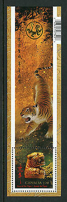 Weeda Canada 2349 VF MNH Souvenir Sheet, 2010 Lunar New Year of the Tiger CV$3.3