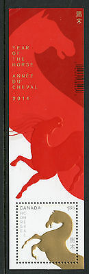 Weeda Canada 2700 VF MNH Souvenir Sheet, 2014 Lunar New Year the Horse CV $3.75