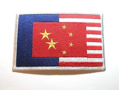 Firefly / Serenity Sino-American Alliance Flag Patch NEW