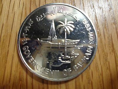 Bahrain 250 Fils 1983 Uncirculated Proof