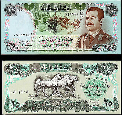 IRAQ 25 DINARS x 2 (P73 & 74) 1986 - 1990 (2 NOTES) UNC