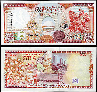 Syria 200 Pounds (P109) 1997 Unc
