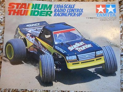 Vintage Tamiya Stadium Thunder 1/10 scale radio control RC pick-up truck
