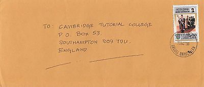 N 1144 Brunei 1996 cover to UK;  solo 90s University stamp used