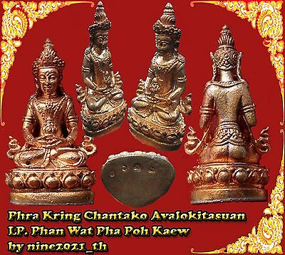 Gold Phra Kring LP Phan Wat Phra Poh Kaew 1 IN 1500 Old Thai Amulet Antique