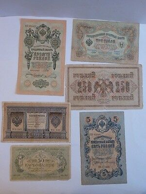 Russia  and Ukraine : 6 banknotes, 1898 - 1918 Year; - rare;