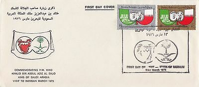 N 766 Bahrain March 1976 King of Saudi Arabia First Day Cover; 2 stamps