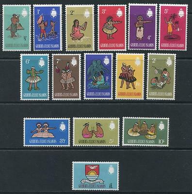 Gilbert & Ellice Islands:1965 set to £1 SG89-103 MNH UU279