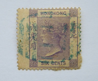 Hong Kong Queen Victoria 6 Cents With Very Wide Margin.
