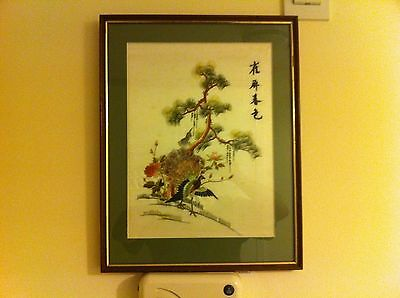 Vintage Chinese / Japanese Signed Silk Picture Hand Embroidered