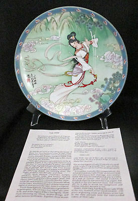 Beauties Of The Red Mansion Lady White Plate Imperial Jingdezhen COA 10-150-7.1