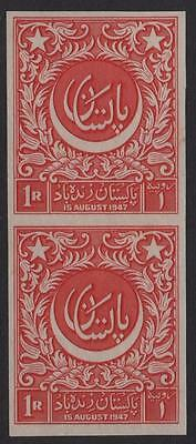 PAKISTAN: 1948 Independence 1R Scarlet Ummounted Imperf. Plate Proof Pair (6190)