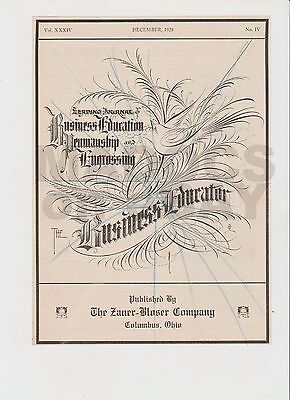 """1928 EL Brown """"Business Educator Cover"""", Scrapbook Clipping EA Lupfer Collection"""