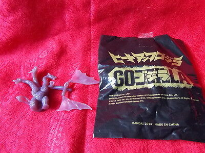 "KING GHIDORAH / PS3 GIFT SOLID VINYL Figure 2"" KAIJU MINT ""NOT FOR SALE"" RARE!!"