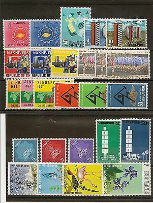Singapore 1962-73 Commems Sets Almost Complete Nhm Malaya 1985 Standard Cat $680