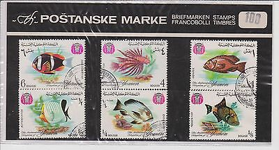 Fishes, Yemen, Lot Of 6 Stamps