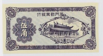 ND CHINA Republic 50 Cents The Amoy Industrial Bank UNC