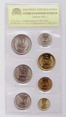 BULGARIA   7 coins lev 1962 stotinki  FULL COIN SET UNCIRCULATED, BANK PACK