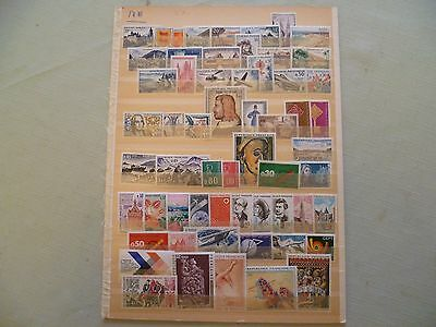 France - Collection of Mint stamps from 1957