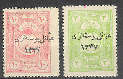 Turkey 1921 (April) Ministry of Finance 10pa. & 2pi. stamps o/printed (3mm high)