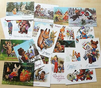 Russian postcards of V. Zarubin. 24 cards set with funny animals. USSR cards.