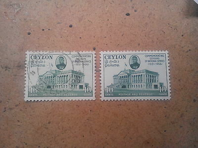 Ceylon 1956 SG#437 Prime Ministers 25 Years Of Public Service mint & used