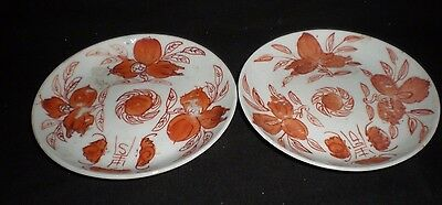"""2 Antique/vintage Chinese Red & White Dishes -5.25"""""""